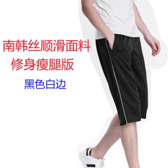 Gambar Musim panas laki laki olahraga longgar sekolah celana celana celana (Korea Selatan sutra cerobong