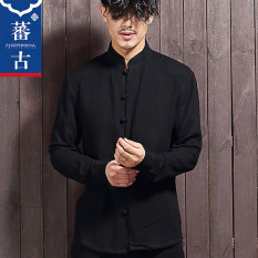 Oriental Style Gaya Cina Warna Solid Musim Gugur Pakaian .
