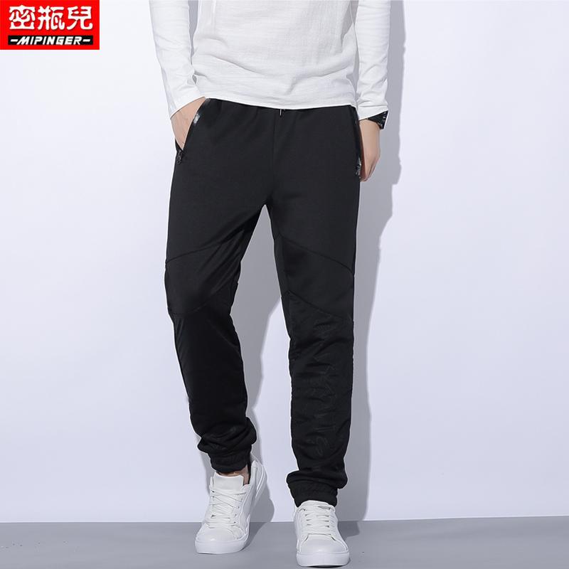 Padat Pinger laki-laki remaja laki-laki Shi Halun celana celana cargo (Hitam