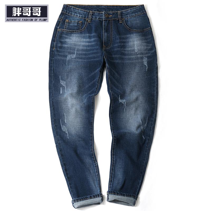 Flash Sale Panggege lurus muda musim gugur Ukuran Plus yard celana panjang pria celana jeans pria (Biru)