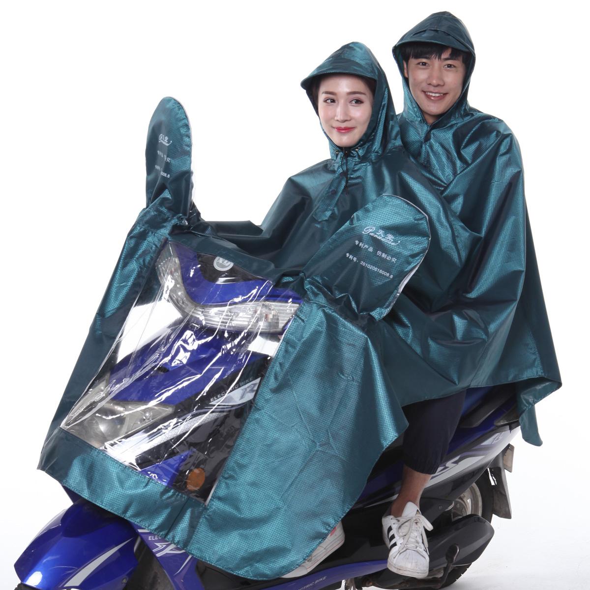 motor sepeda dengan lengan jas hujan mobil listrik ponco (Mutiara dengan lengan .