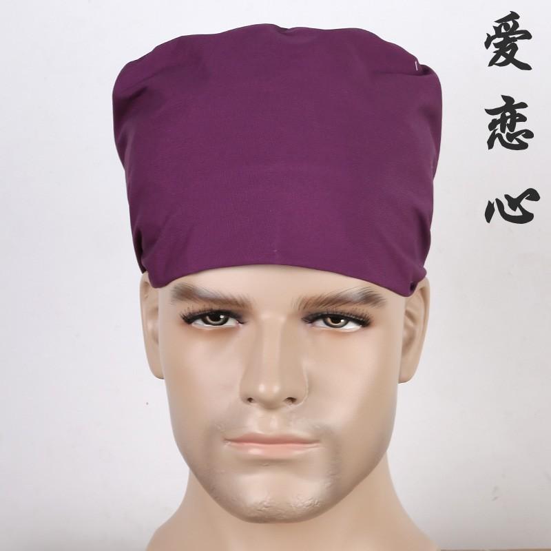Permanen di Eropa dan Amerika katun warna solid topi topi bedah topi topi (Ungu)
