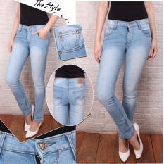 PJ- Celana Jeans Wanita Murah Biru Muda