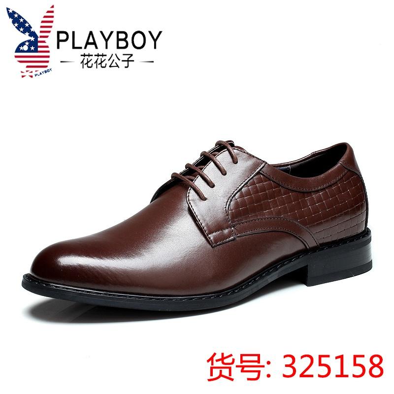 Flash Sale PLAYBOY British Kulit Bisnis Pria Sepatu Sepatu Pria (325158 coklat)