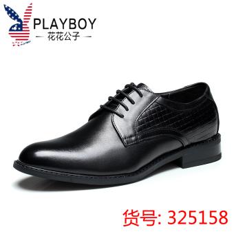 ... Jas Dancelana Source · Bandingkan Toko PLAYBOY British Kulit Bisnis Pria Sepatu Sepatu Pria 325158 hitam Flash Sale