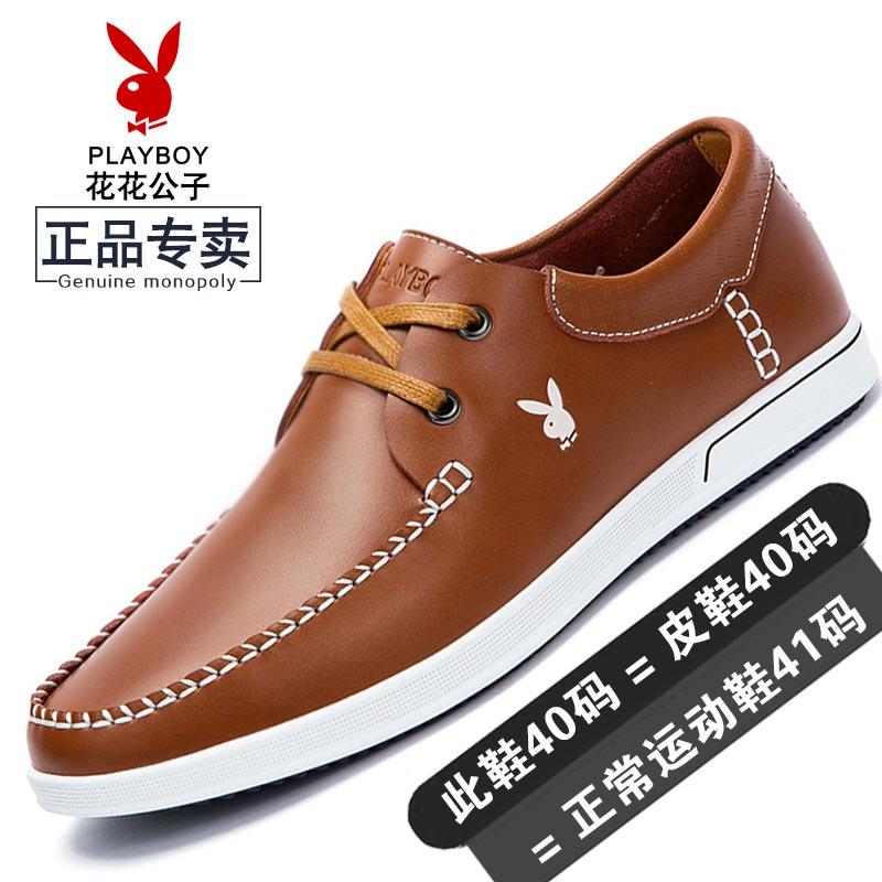 Flash Sale PLAYBOY Korea Fashion Style kulit muda bisnis kasual sepatu  sepatu pria (Coklat sepatu e4a1809918