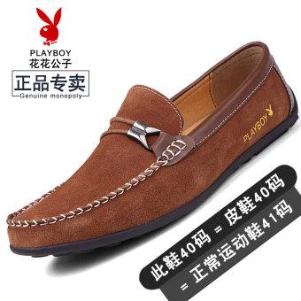 PLAYBOY Kulit Laki-laki Baru Sepatu SLIP ON Sepatu Kulit Kacang (Kuning Coklat Buku Sepatu 40 Yard = Sepatu Kulit 40 Yard = Normal Sepatu Sneakers 41 Yard)