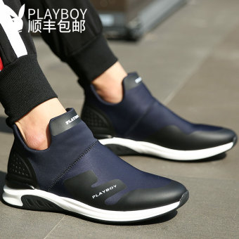 PLAYBOY Kulit Pria Kasual Sepatu Sepatu Pria (Biru Tua)