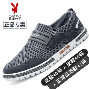PLAYBOY pria musim panas bernapas lari pedal jala sepatu (Abu-abu gelap sepatu ini adalah sepatu kulit yard 40 yard = normal I sepatu 41 yard)