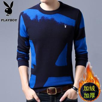 PLAYBOY Tambah Beludru Anak Muda Pria Lebih Tebal Lengan Panjang T-shirt Sweter (8895