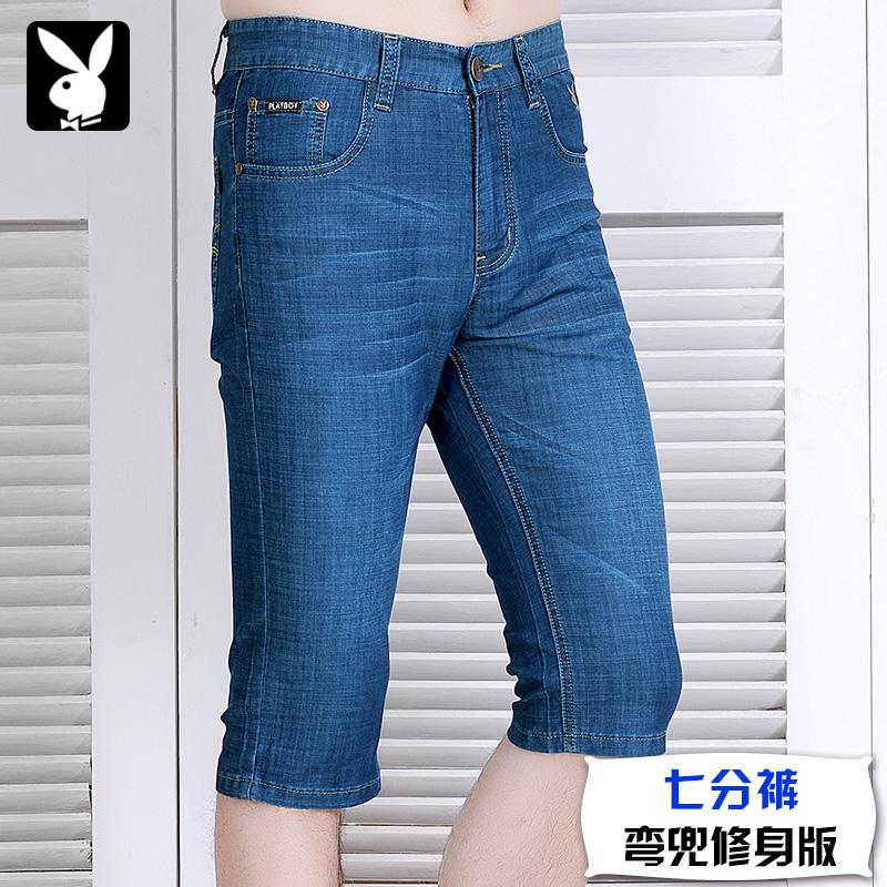 Celana Jeans Pria Berlubang Lurus Membentuk Tubuh Model Tipis (9601 biru dan abu-abu