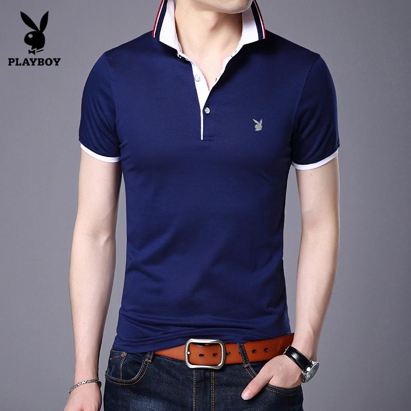 Flash Sale PLAYBOY warna solid Slim polo kemeja t-shirt (Pada biru a8813)