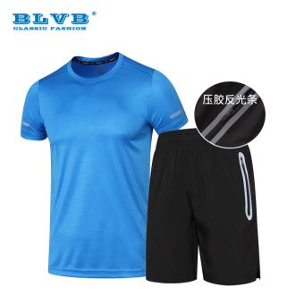 Pria berjalan olahraga bernapas cepat kering (Kemeja biru + 368 hitam) (Kemeja biru + 368 hitam)