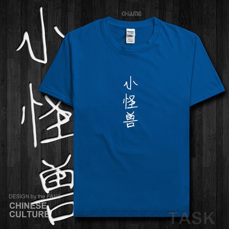 Pria dan wanita lengan pendek dicetak penuh kasih kemeja t-shirt teks (Lengan pendek