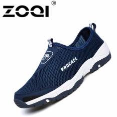 Pria Fashion Sneakers Net Slip-Ons Berjalan Sepatu (Biru).