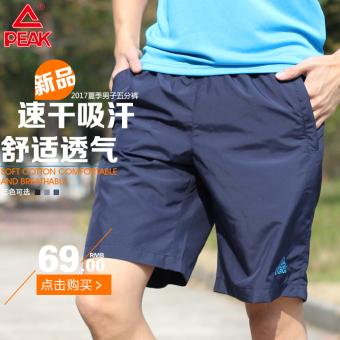 Pria Olimpiade lari cepat kering celana olahraga basket celana (Biru tua)