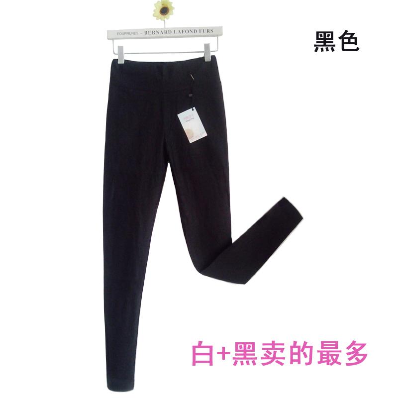 Putih luar memakai legging tipis celana hitam kaki bottoming celana (Hitam)