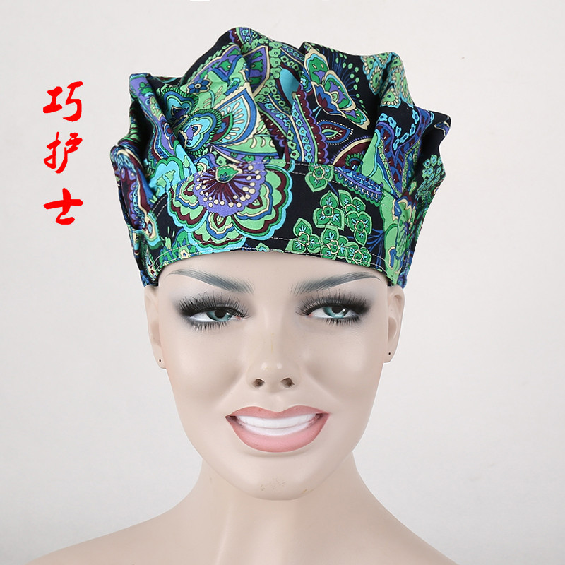 Qiao perawat biru kupu-kupu Puff topi (Topi + + + Masker)