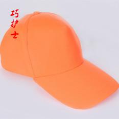 Qiao perawat oranye taman cleaning service properti keamanan keamanan topi topi (Oranye)