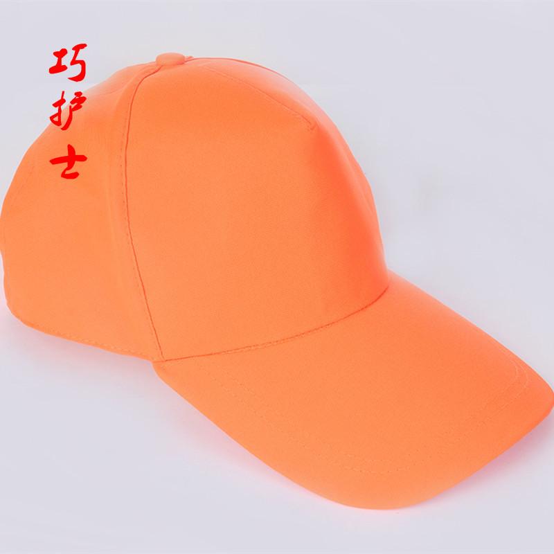 Price comparison Qiao perawat oranye taman cleaning service properti keamanan keamanan topi topi (Oranye)
