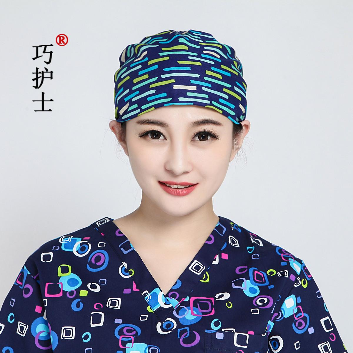Qiao perawat pria dan wanita dokter ruang operasi topi topi (Topi)