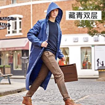 Bandingkan Toko Qinfeiman Shishang pria dan wanita berjalan kaki dewasa tahan air jas hujan Korea Fashion