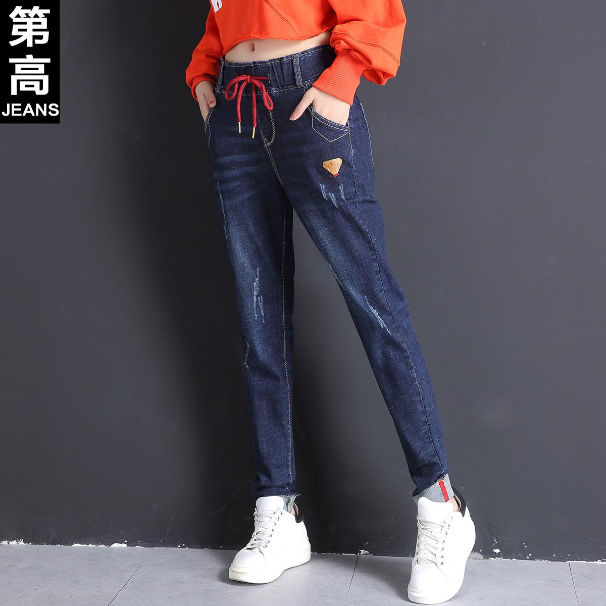 Flash Sale QIUESSII Korea Fashion Style perempuan Bandwidth pinggang celana panjang celana jeans (Biru)