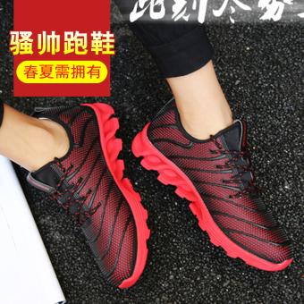 Beli Korea Fashion Style musim panas musim panas pria pria sepatu Source · Harga Remaja laki