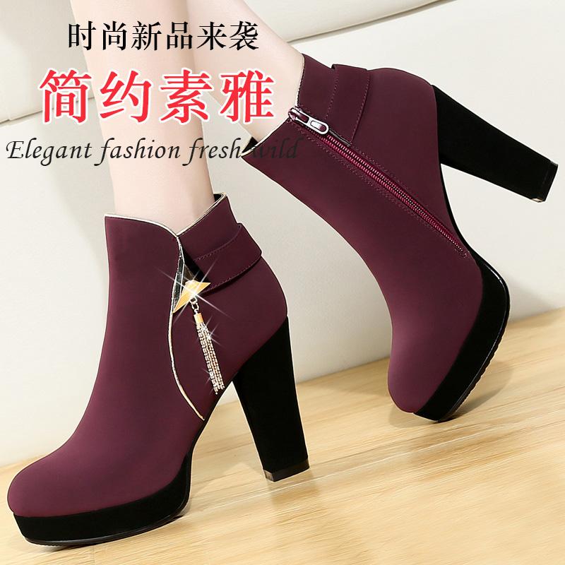 Shopping Comparison Retro suede wanita bertumit tinggi Martin sepatu sisi ritsleting sepatu bot (Model perempuan