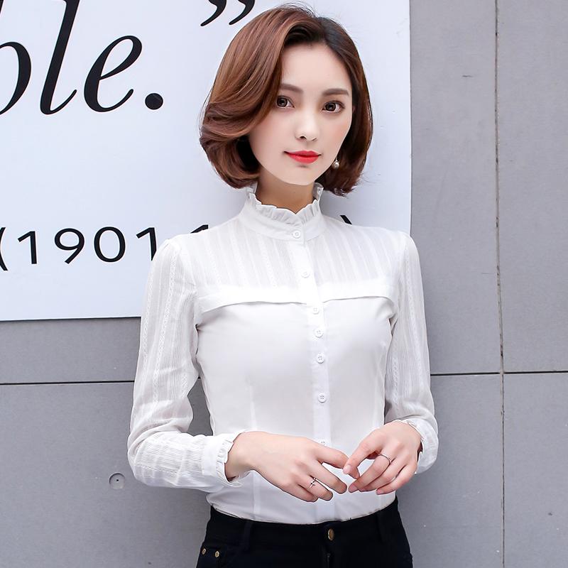 Rumah Korea stand-up kerah karir bottoming kemeja renda kemeja putih (Lrj619 putih)