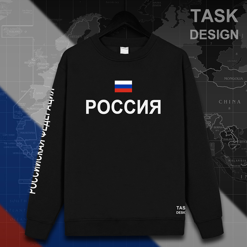 Russia ditambah beludru pria berkerudung pullover pecinta sweater (Leher bulat hitam)