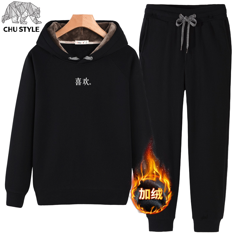 Cheap online Sastra ditambah beludru pria suka jaket hoodie (Hitam sweater (seperti putih-