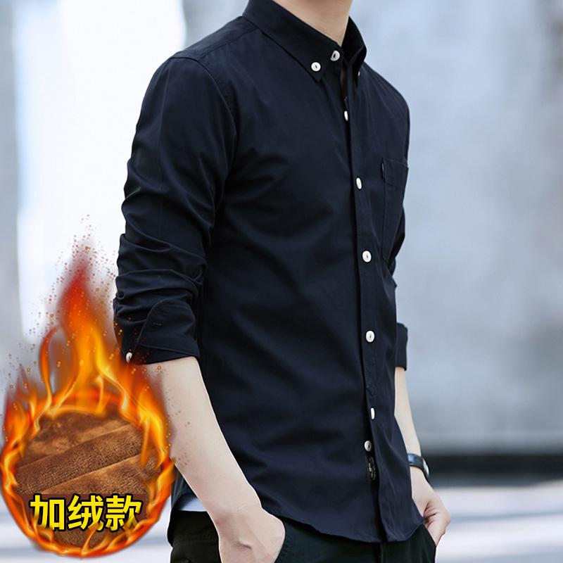 Flash Sale Sastra katun Slim pemuda kemeja lengan panjang baju kemeja  (Gelap biru (ditambah beludru ayat)) 286673f9f9