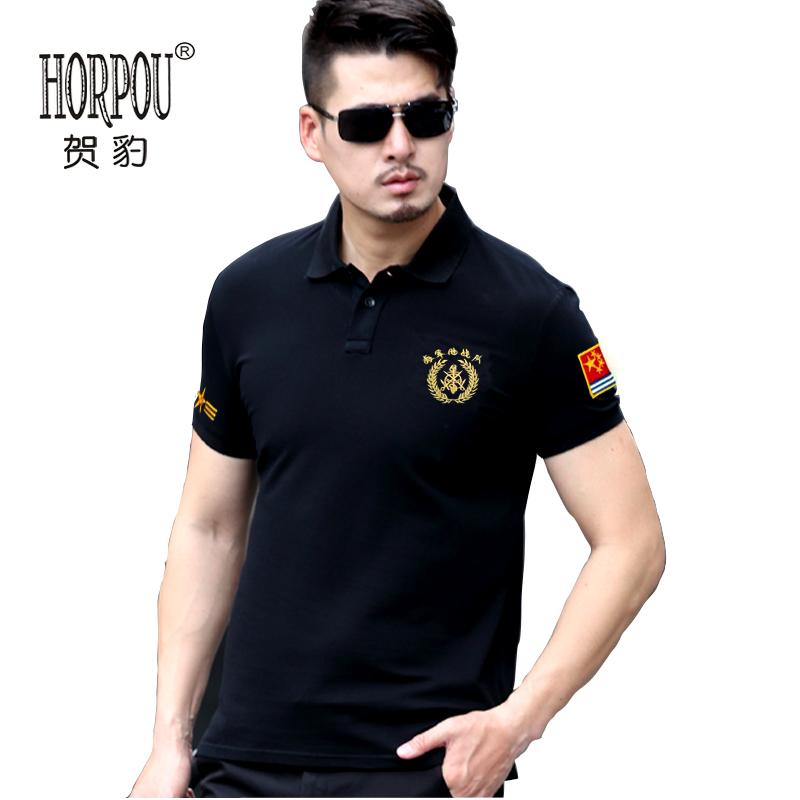 Serigala macan tutul lengan pendek kerah stand-up kerah kemeja POLO t-shirt (