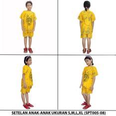Setelan Anak Batik, Setelan Baju Tidur Anak, Setelan Piyama Anak (SPT005-08)