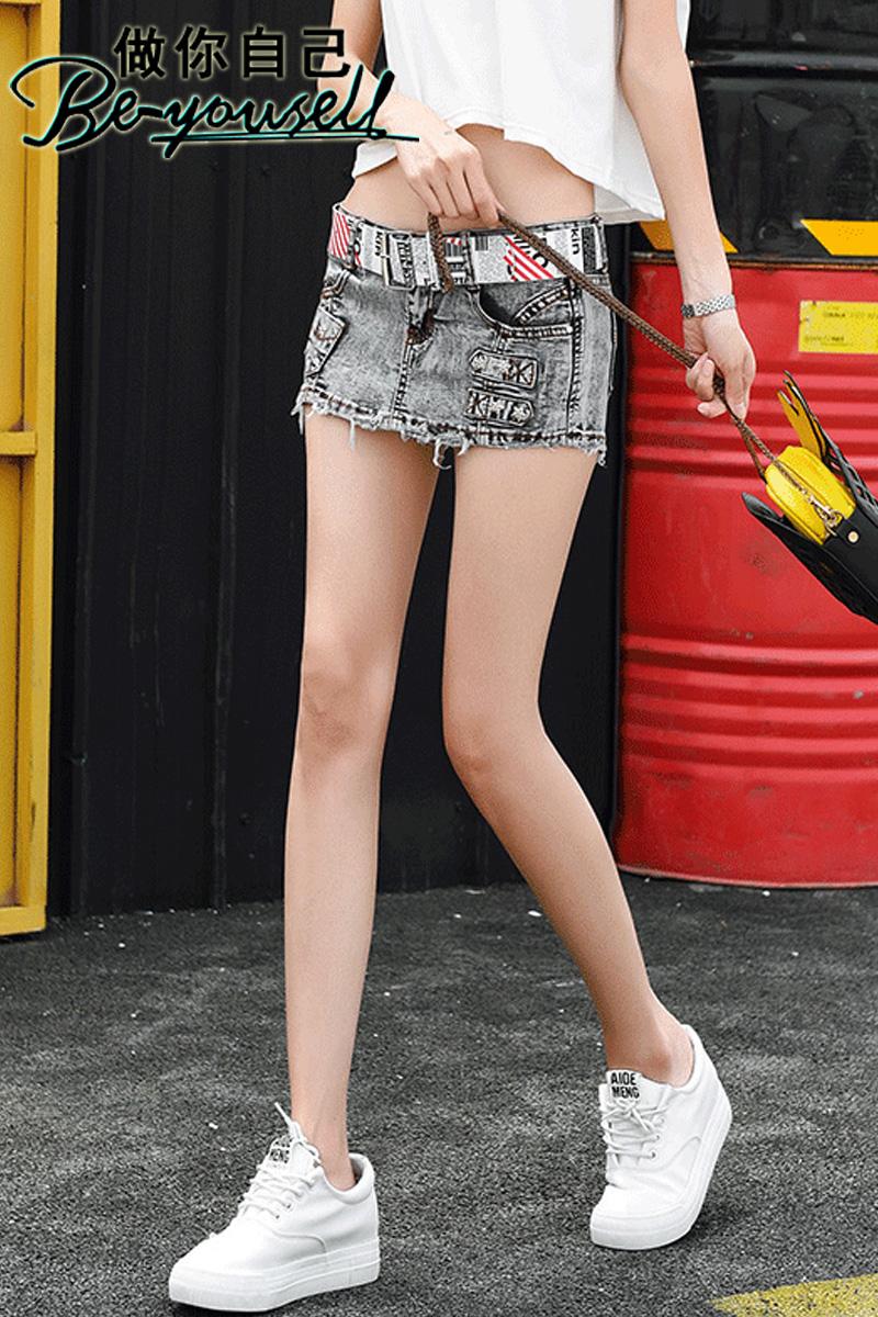 Rumah Korea Perempuan Pinggang Panas Rok Celana Pendek Abu Zashiid Basic Kulot Sexy Paket Hip Mini Ketat Denim Terang