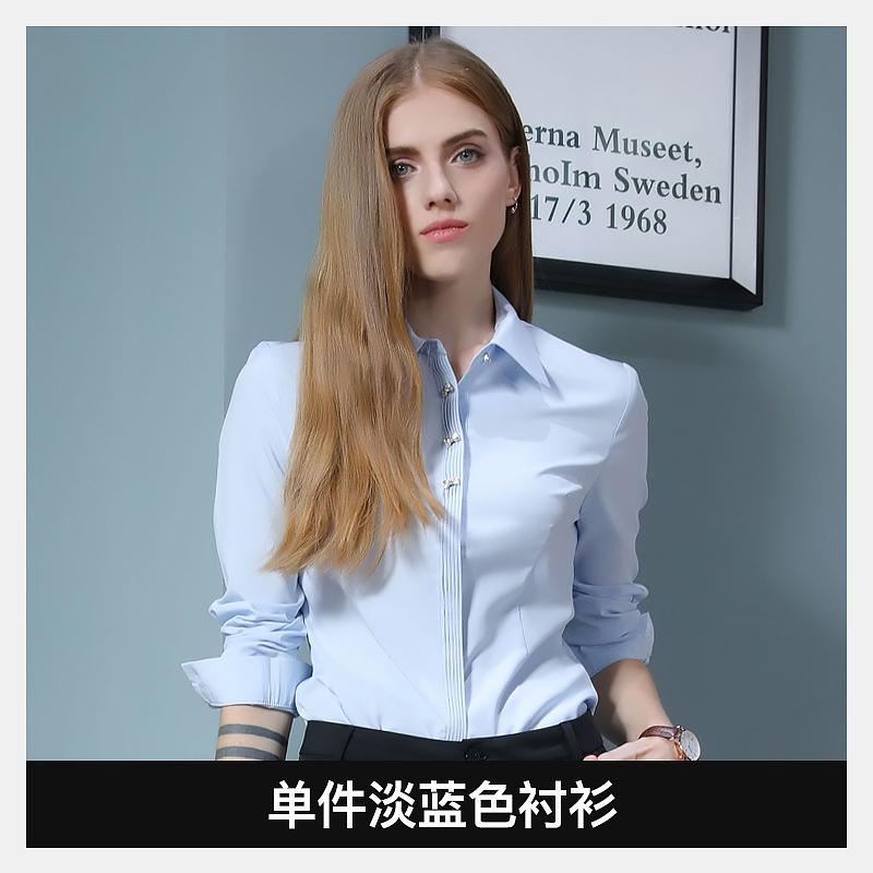 Flash Sale Shishang perempuan lengan panjang ol baju atasan wanita putih baju kemeja (One-piece berwarna biru muda baju kemeja)