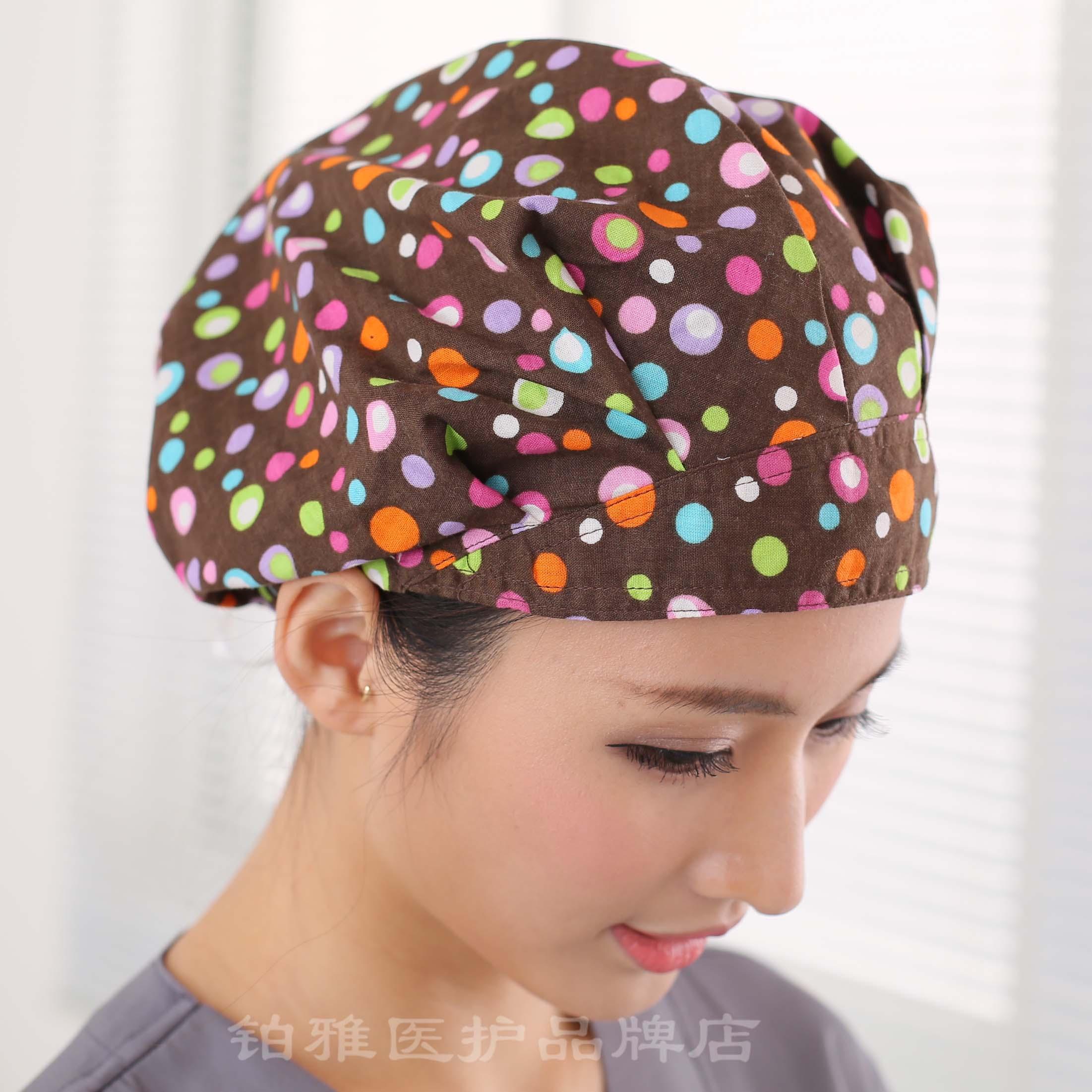 Shishang renda elastis percobaan bersih topi topi bedah (Model D Masker)