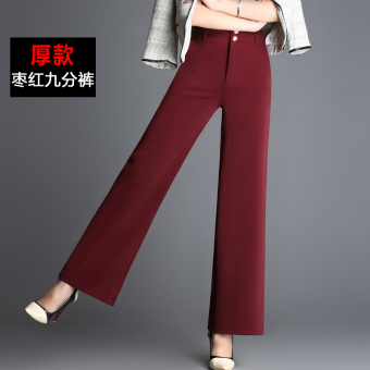 Penawaran Bagus Shishang spring New style high waisted straight pants wide leg pants 891