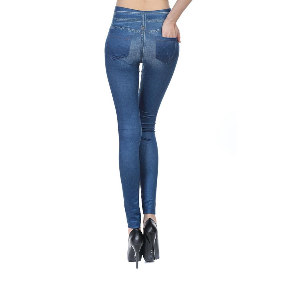 Slim Jegging Caresse Jeans Skinny As Seen On TV - Biru .