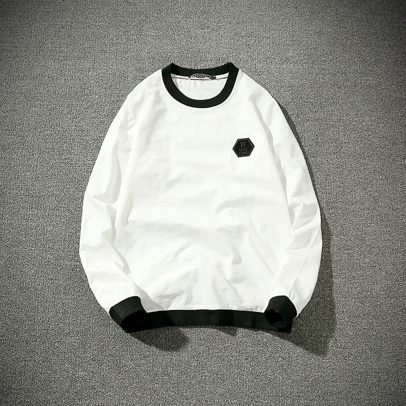 Cheap online Tren Qiuyi baru penuh kasih kemeja t-shirt (Putih)