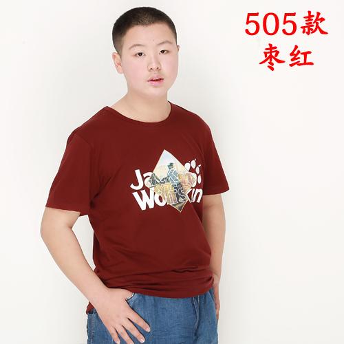 Ukuran Plus anak laki-laki sekolah dasar leher bulat t-shirt t-shirt