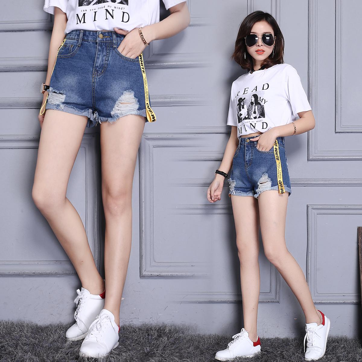 Versi Korea baru sisi warna flanging celana jeans celana jeans denim celana pendek (Biru tua