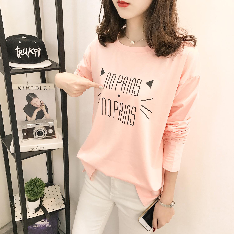 Versi Korea baru siswa longgar blus t-shirt (285 merah muda)