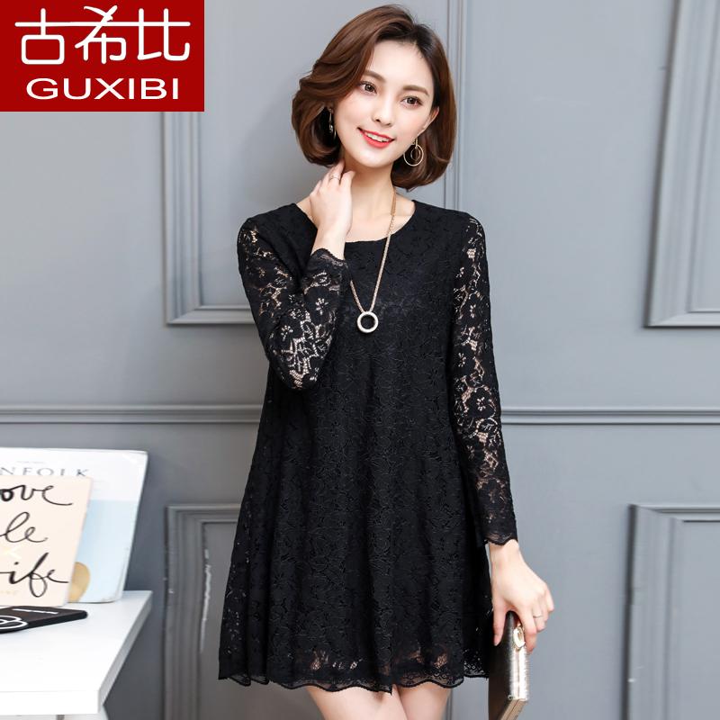 Shopping Comparison Versi Korea dari bagian panjang longgar leher bulat liar bottoming gaun rok (Hitam