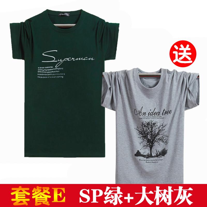 Versi Korea dari katun yang longgar leher bulat olahraga kemeja t-shirt (5 paket