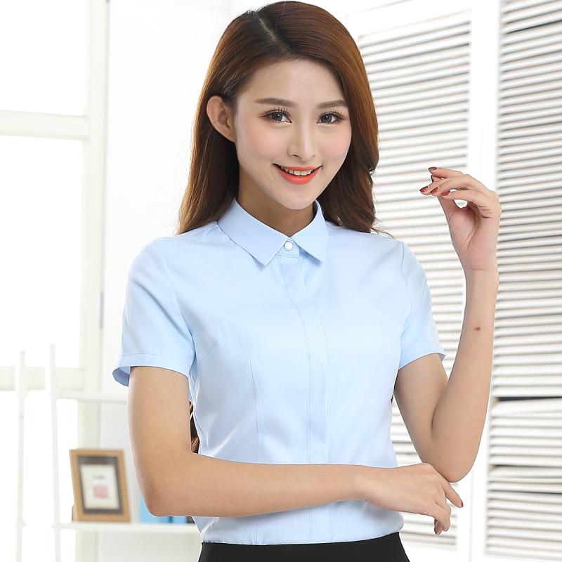 Versi Korea dari perempuan baru Slim overall lengan pendek kemeja putih ( Biru muda)