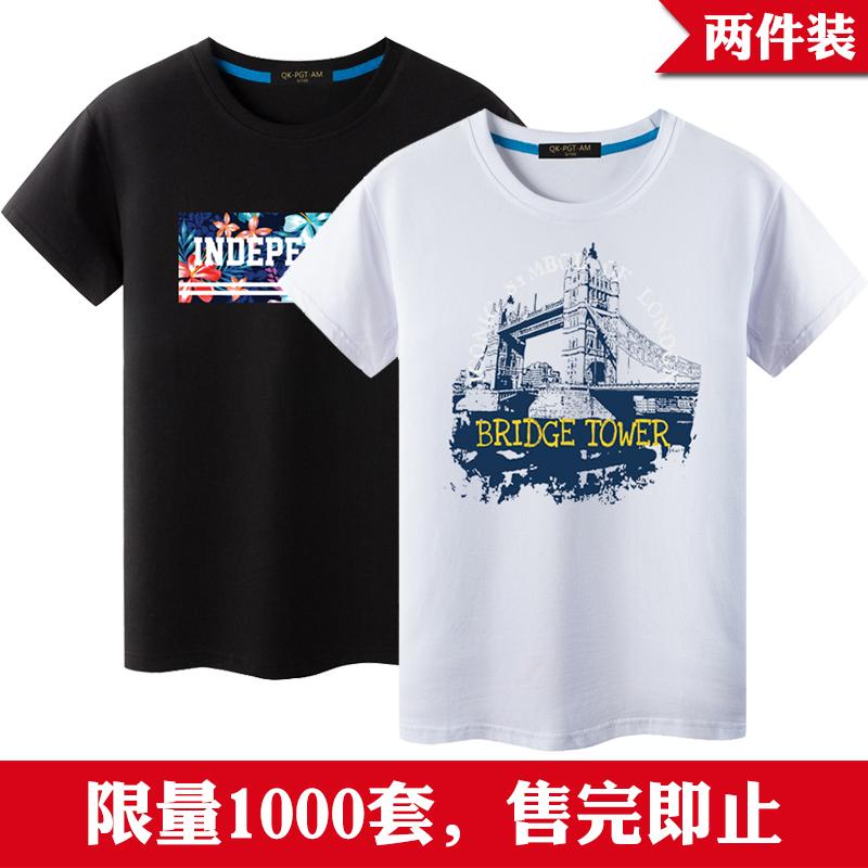 Flash Sale Versi Korea dari pria lengan pendek baru mahasiswa t-shirt (Menara Kembar