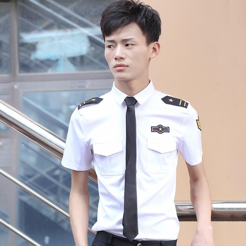 Versi Korea dari Slim model laki-laki KTV overall seragam (Putih)
