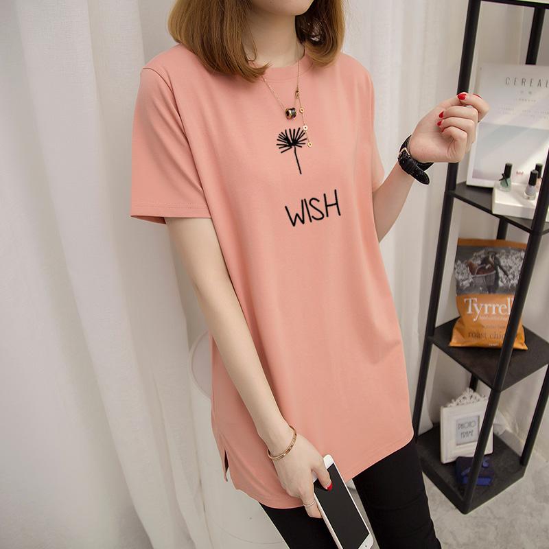 Versi Korea dari wanita kulit putih lengan pendek longgar rok t-shirt (Pink champagne